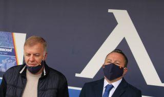 От Левски излязоха с официално съобщение за състоянието на Славиша Стоянович - 1