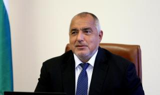 Борисов: 28 млрд. лв.! Не сме отчитали толкова голям износ досега