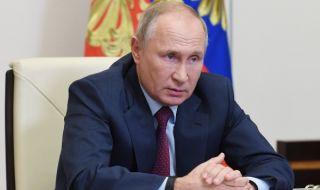 Владимир Путин не планира двустранни срещи на Г20