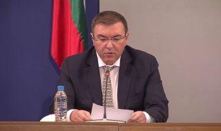 Здравният министър: Ще изправим цялата мощ на държавата срещу вируса