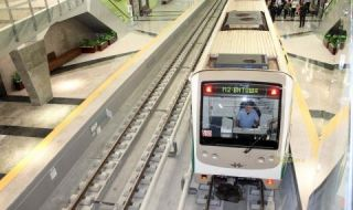 Новите 6 метростанции