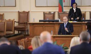 Румен Радев започва консултации с парламентарните групи