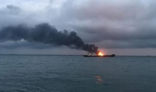 Русия върна на Украйна задържаните кораби