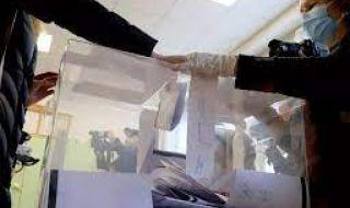 Поискаха оставките на 14 души от ЦИК заради гласуването в Турция
