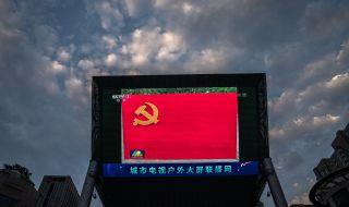 """Задължиха китайските кина да излъчват """"Червени филми"""""""