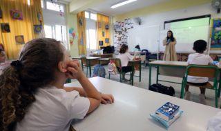 Кипър въвежда дигитално училище