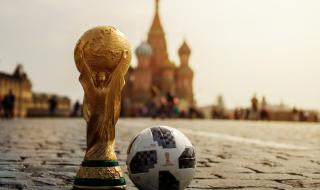 Вижте колко е спечелила Русия от Световното