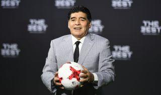 Коя е била най-голямата мечта на Диего Марадона?
