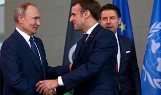Франция: Всички заедно да решат за Русия