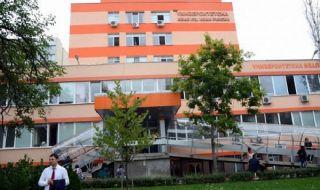 """Скандал тресе болница """"Св. Иван Рилски"""", лекари искат оставката на шефа, документ с личните данни на Десислава Радева се пръкна от """"нищото"""" - 1"""