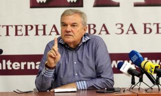 "Румен Петков: ""Булгаргаз"" е безконтролно творение на Борисов"