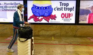 В Швейцария решиха: има място за още чужденци от ЕС