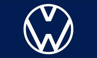 Volkswagen и Audi изненадващо смениха емблемите