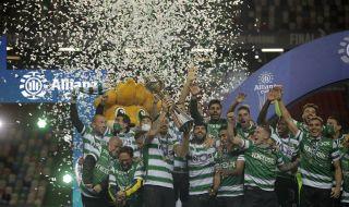 Спортинг Лисабон завоюва първи трофей за годината