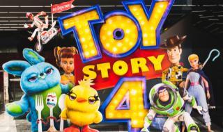 """""""Играта на играчките 4"""" с огромен успех"""