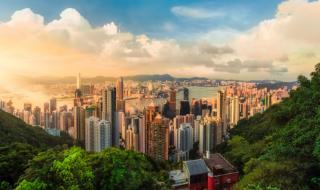 САЩ разпродават имоти в Хонг Конг