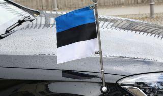 Естония няма да промени отношенията с Русия