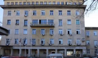 Масови оставки във Втора градска болница в София