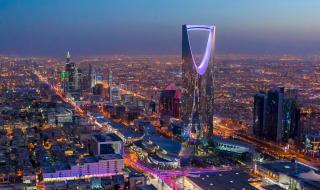 Подкрепиха Саудитска Арабия за развитието на атомна енергетика