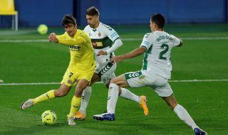 Виляреал взе аванс срещу Динамо Загреб