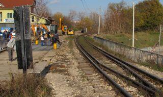 Повече от седмица ще продължи ремонтът на жп линията между Твърдица и Сборище