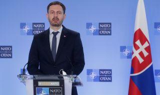 Вот на доверие за новото правителство в Словакия