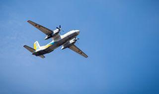 Изчезна самолет с 6 души на борда - 1