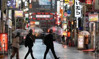 Японският премиер: Не ходете по барове вечер