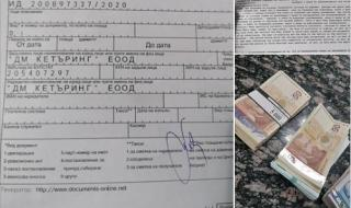 Г-н Борисов, от 17 години имам малък бизнес и само исках държавата да не ми пречи