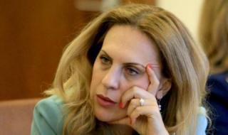Марияна Николова заминава на работно посещение в Хърватия
