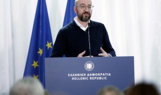 Голяма телефонна конференция с лидерите на ЕС