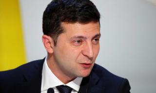 Зеленски започна рязко да променя политическия курс на Украйна