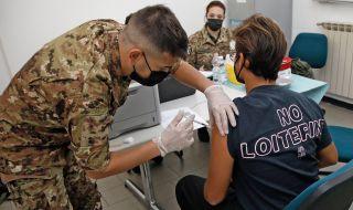 Италия дарява 15 милиона ваксини