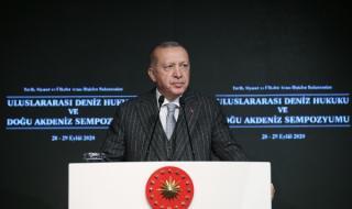 Турция ограничава социалните мрежи