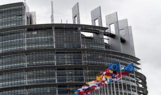 ЕС с допълнителен бюджет за връщане на граждани