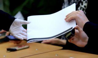 БСП сигнализира за купуване на гласове в София-област - 1