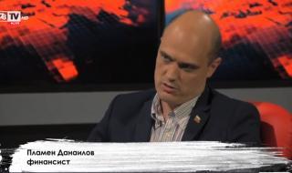 Пламен Данаилов: Много е съмнително какво сме подали за чакалнята на еврозоната (ВИДЕО)