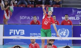 Капитанът на волейболните национали: Ще дадем най-доброто от себе си