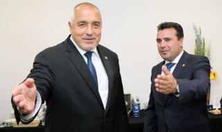България - новото препятствие пред Северна Македония