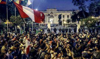 Парламентът на Перу избра временен президент