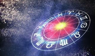 Вашият хороскоп за днес, 14.09.2021 г. - 1