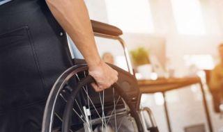 При ТЕЛК схемата имало тарифа спрямо желаните степени на увреждане - 1