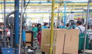 Инспекцията по труда с молба за фалит на най-голямото предприятие в Ловеч