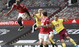 Манчестър Юнайтед се поизпоти, но победи Бърнли
