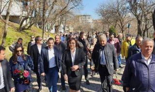Нинова: Да си българин е състояние на духа