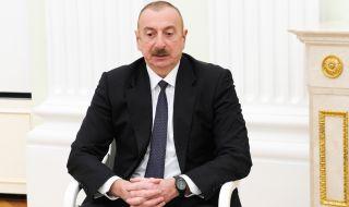 Азербайджан: Време е за мир - 1
