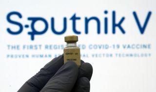 Още една държава одобри руската ваксина
