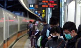 5 януари 2007 г. Тайван пусна скоростна железница