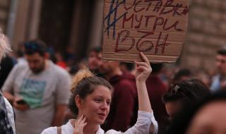 60-ти ден протести в София