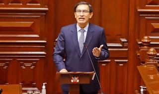 Перу избира президент по план
